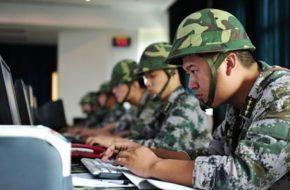Япония создаст кибероружие в форме бэкдоров для самообороны